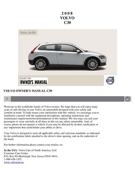 service and repair manuals 2008 volvo c30 security system service manual pdf 2008 volvo c30 repair manual 2008 volvo c30 t5 hatchback manual cars for