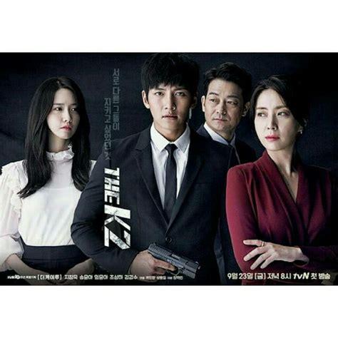 Kaset Dvd Drama Korea Kaset Korea dvd drama korea the k2 korean kaset ji chang wook yoona