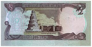 dinar scams forbes article you can t fix stupid the iraqi dinar scam lives