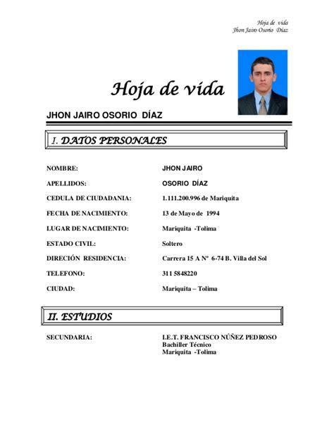 hoja de vida 2016 jhon jairo osorio diaz hoja de vida pdf