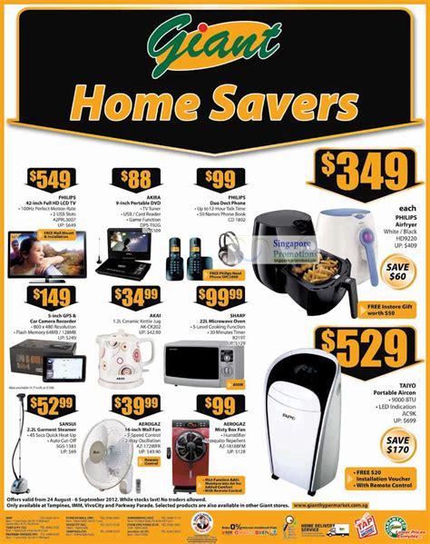 Microwave Hypermart hypermarket electronics appliances offers 24 aug