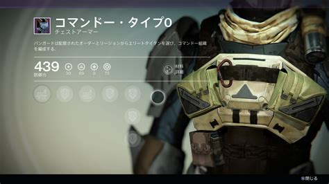 house of wolves armor games destiny house of wolves images shows activities weapons