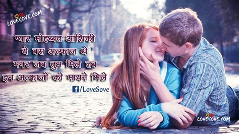 hindi love story shayari photo love stories in hindi quotes shayari best heart tattoo