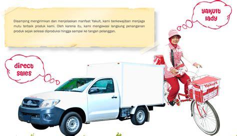 membuat yoghurt menggunakan yakult ss tugas3 pengantar bisnis rizki blog s