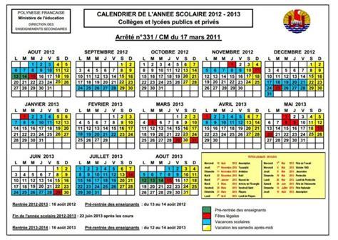 Calendrier Scolaire 2012 Et 2013 Pratique Les Calendriers Scolaires Primaires Et