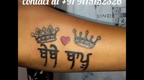 tattoo meaning in punjabi mom dad tattoo in punjabi language youtube