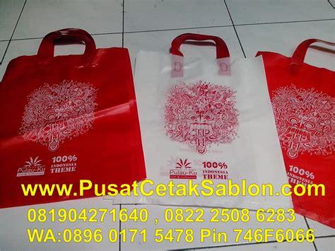 Jual Souvenirs Asbak Malaysia jasa cetak tas plastik tali murah pusat cetak sablon
