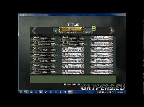 tutorial hack mw3 xbox download mw3 prestige hack 2013 uptade working pc xbox