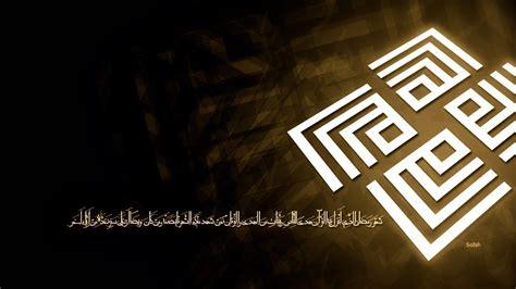 kaligrafi wallpapers hd wallpaper cave