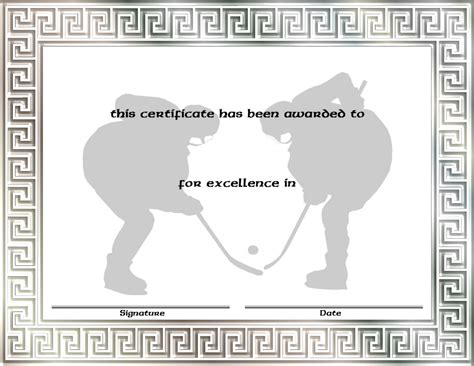 hockey certificate templates hockey certificate template for free formtemplate