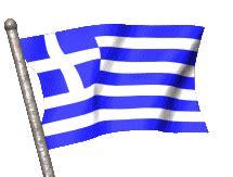 technology wallpaper gif banderas animadas de grecia auto design tech