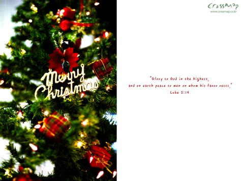 christmas wallpaper with bible verses scripture bible verse christmas christian wallpaper