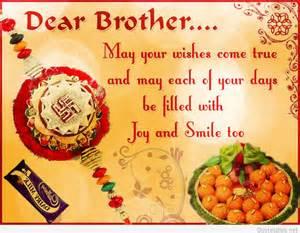 raksha bandhan images quotes wishes pictures