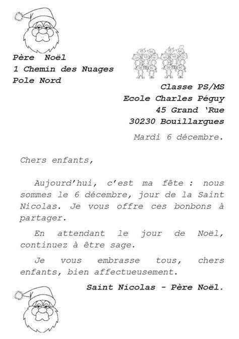 Lettre De Confirmation école D Aide Soignante Nicolas Chez Les Ps Ms
