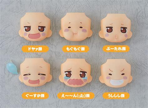 Nendoroid Faceplate 491 Set nendoroid more himouto umaru chan