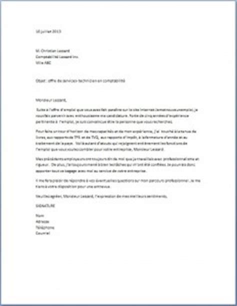 Lettre De Recommandation Comptable lettre de motivation technicien en comptabilit 233 lettre de motivation