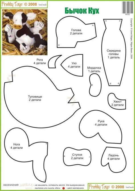 How To Sew Cowhide pin by landy on felt farm amimals toys patterns and inspiration