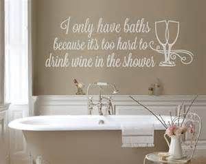 Wine wall sticker vinyl wall art for bathroom decal 14 00 wallchick
