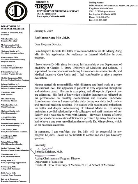 Research Fellowship Recommendation Letter Letter Of Recommendation Medicine Cover Letter Templates