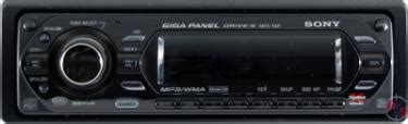 Sony Mex 1gp Cd Player With Built In Mp3 Memory At Crutchfield Sony Mex 1gp Cd Player With Built In Mp3 Memory At Onlinecarstereo