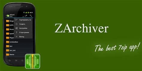 zarchiver android zarchiver un gestore di file compressi veramente completo