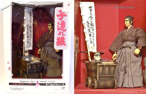 Figure Ogami lone wolf cub kozure okami figures from triad toys