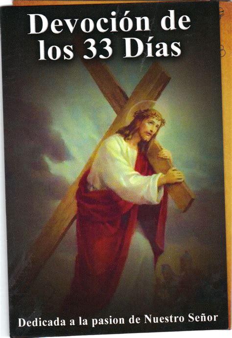 devocion de los 33 dias l20 0084 other