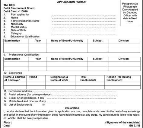 application letter for pe application letter for pe platinum class limousine