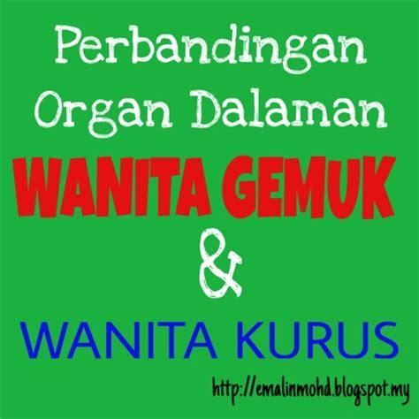 perbandingan organ dalaman wanita gemuk  kurus