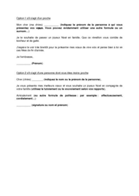 Modele Lettre De Noel Entreprise Lettre De Voeux Pour No 235 L Mod 232 Le De Lettre Gratuit