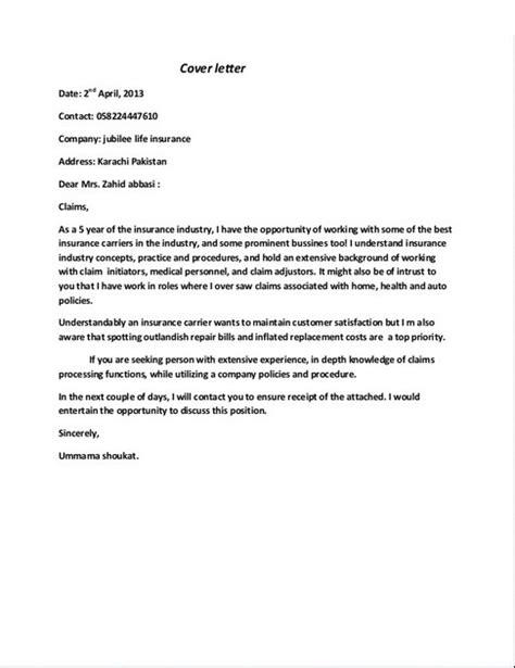 help with finance argumentative essay resume viper point livre