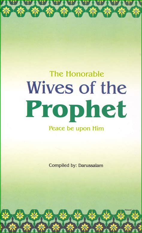 biography of muhammad the prophet pdf the wives of prophet muhammad saws emaanlibrary com