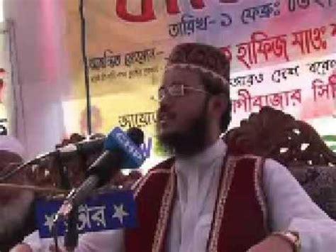 waz moulana tarek monowar about koborer khobor waz mahfil maulana shohidul islam barakati bairagi
