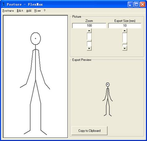 figure drawing software flexmax is a stick figure drawing tool for teachers