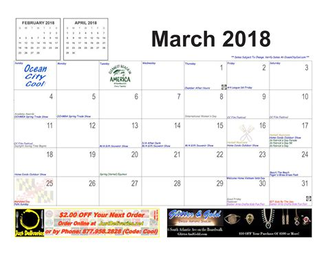 march 2018 events city md city cool