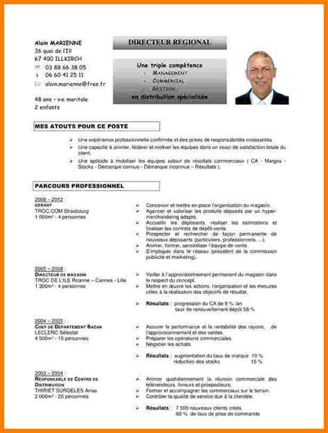 Exemple De Lettre De Motivation Responsable Qse 10 Cv Responsable De Magasin Lettre Officielle