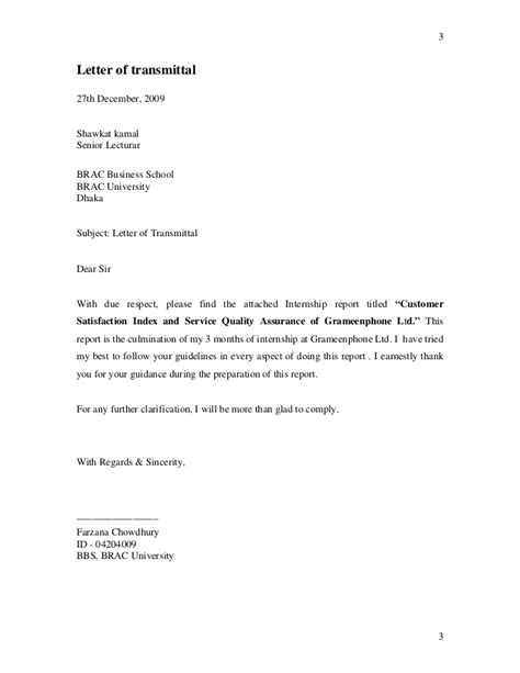 quality control cover letter image white privilege essay county