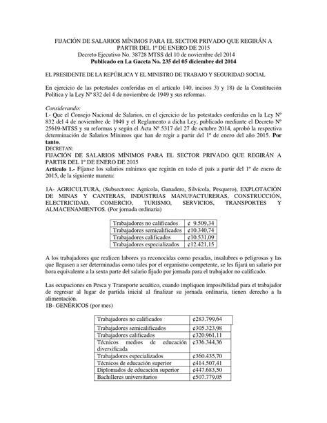 ministerio de trabajo y seguridad social salarios minimos 2016 ministerio de trabajo y seguridad social salarios minimos