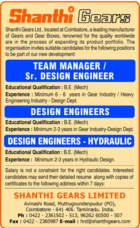 design engineer hiring cebu all employer jobs in shanthi gears limited vacancies in