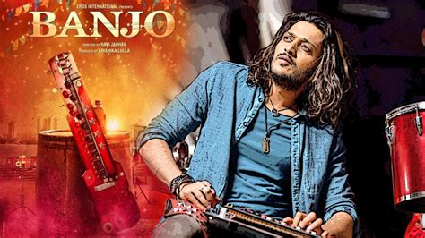 movie box office january 2016 banjo movie total box office collection