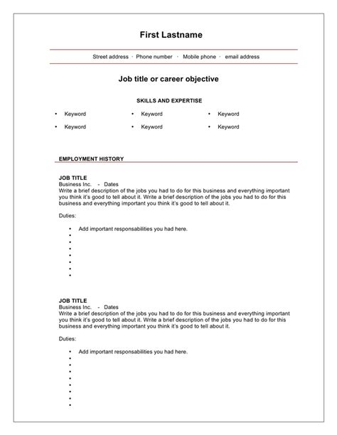 blank curriculum template blank cv template free documents for pdf word