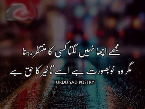 best poets best urdu poetry images for