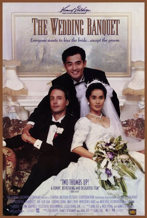 poster film operation wedding the wedding banquet movie posters from movie poster shop