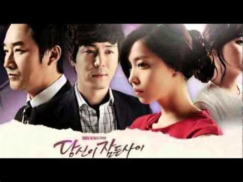 judul film korea hot di youtube drama korea while you were sleeping tayang di indosiar