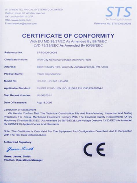 certificate of conformance template choose a template and