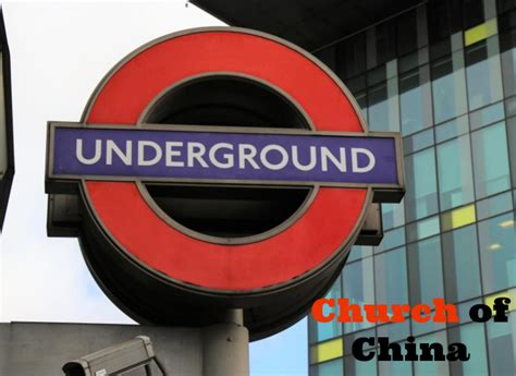 underground house music podcast underground house podcast 28 images pod fanatic podcast funky tech house