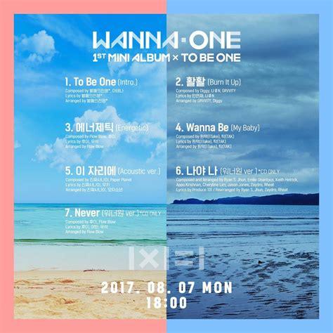 wanna one 1x1 1 to be one 1st mini album tracklist wannaone