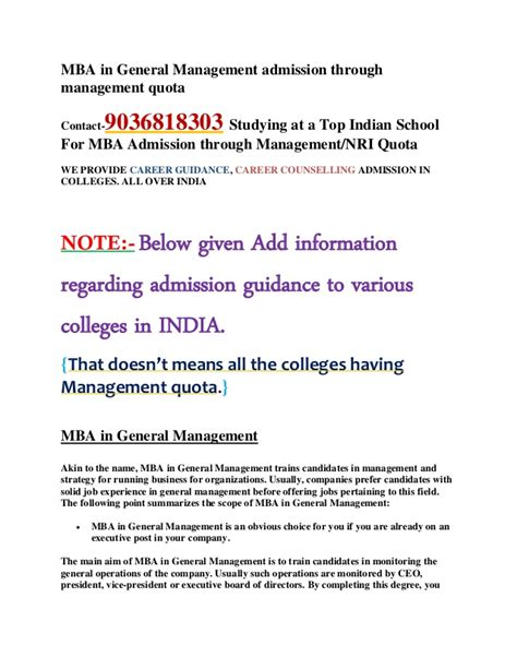 Mba In General Management In India by Mba In General Management Admission Through Management Quota