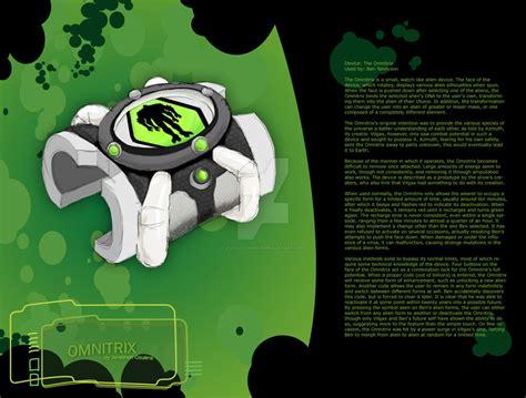 How To Make A Paper Omnitrix - the omnitrix by evolutionxbox on deviantart