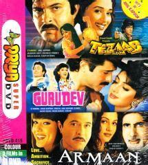 film ftv delivery order tezaab gurudev armaan 3 in 1 dvd